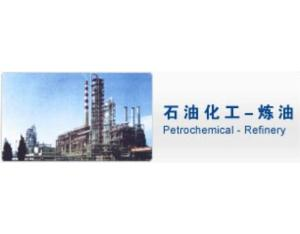 References of Oil Refinery and Oil Processing