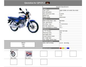QP125-J