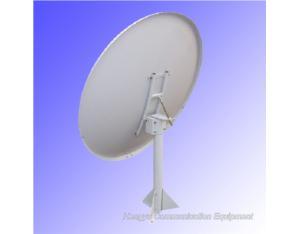 Ku1.2m Satellite Dish Antenna
