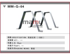 Hardware Accessories (MM-Q-04)
