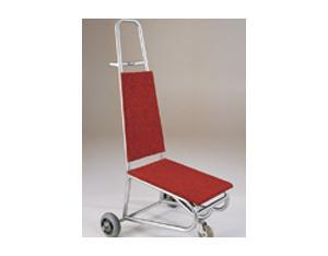 Chair Trolley (AC010)