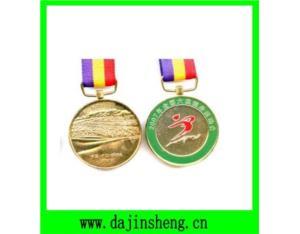 Medal & Medallion (DJ-B225)