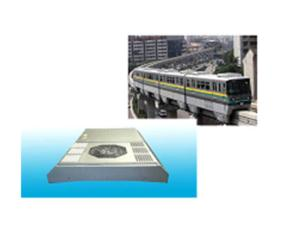 Air-conditioning Unit for Chongqing Monorail