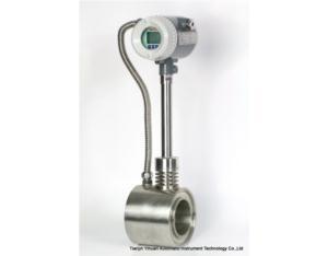 Vortex Flowmeter (LUGB-7)