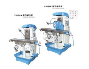 Universal Milling Machine X6128A
