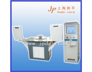 Vertical Dynamic Balancing Machine (PHD-65)