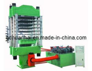 Foamed Plate Vulcanizer For EVA & PVC And Rubber Sheet