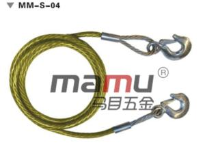 Steel Tow Rope (MM-S-04)