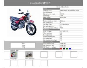 QP125-7