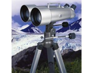 45degree Giant Waterproof Binoculars - Astronomical Telescope (T808)