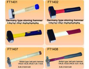 British Type Ball Pein Hammer (0905178)