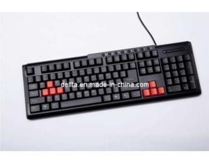 Multimedia Keyboard (DL-KBJ8809)