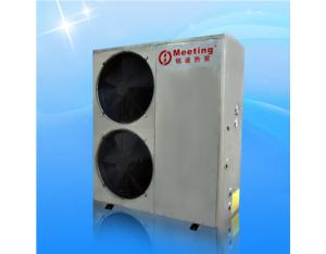 Air Source Heat Pump (type MD 60 D) V