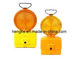 Traffic Warning Lamp (HX-WL02A/B)