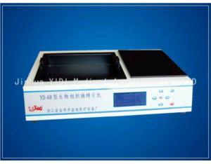 Tissue Backing Processor (YD-AB)