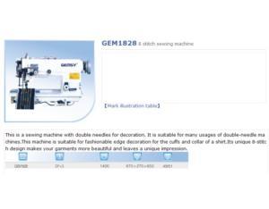 GEM1828 8 stitch sewing machine