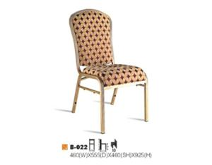 Banquet Aluminum Chair (B-022)