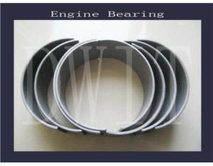 Engine Bearing for Perkins (U5ME0006)