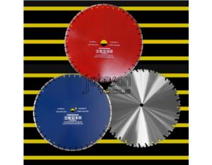 Diamond Saw Blade: 600mm Laser Cutting Blade for Concrete