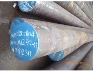 Steel Round Bar (42CrMo4)