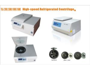 High Speed Refrigerated Centrifuge (TGL-20MC)