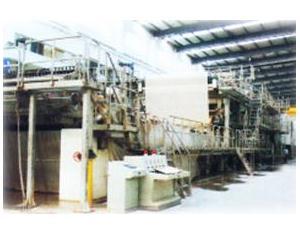 3200mm Liner Board Machine