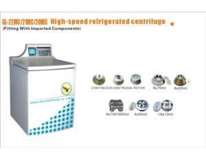 High-Speed Refrigerated Centrifuge (GL-22MC)