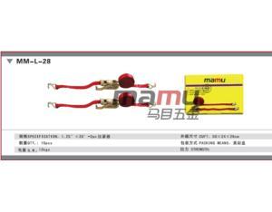 Ratchet Tie Down (MM-L-28)