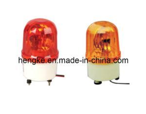 Warning Lamp (HX-AL01A/B)
