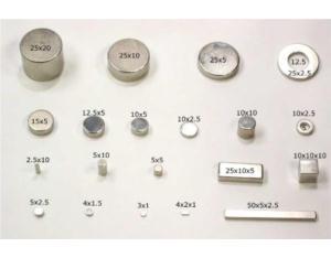 NdFeB Magnet -3