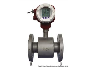 Electromagnetic Flow Meter (YHLD-DN50 -1)