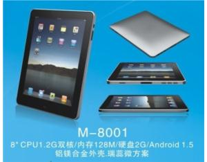 High Quality Mid WiFi Tablet PC (EC-T77)