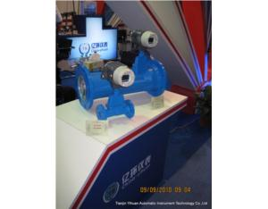 Swirl Flow Meter (YHLX-4)