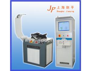 Cooler Balancing Machine (PHD-65)