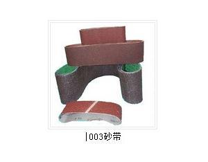 03_sanding belt