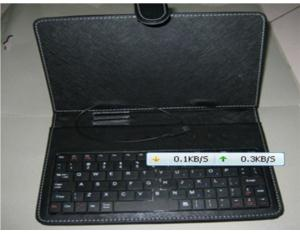 "Leather Case for 7 "" Table PC USB Keyboard (EC07-3)"