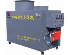 Gas-Fired Hot -Air Generator (JYL-A1)
