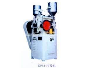 Rotary Tablet Press (ZP33)