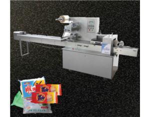 Soap Packaging Machine (Soap Wrapper)