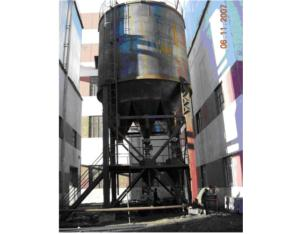 New Type Efficient Desulfurization Equipment by Limestone Injection for CFB Boiler