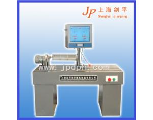 Dynamic Balance Machine (PHQ-T5)