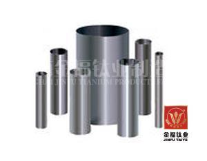 Titanium Tubing (2)