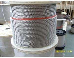 Stainless Steel Wire Rope  (AISI316 7*19)