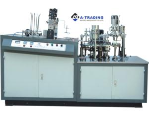 DB-B2 Paper Cup /Bowl Hollow Forming Machine