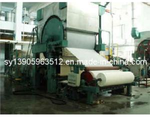 Paper Making Equipment (787)