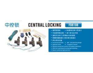 Central Lock