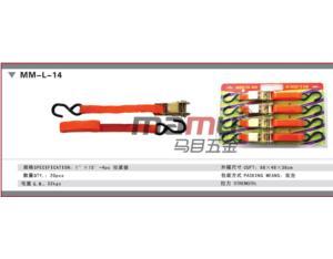 Ratchet Tie Down (MM-L-14)
