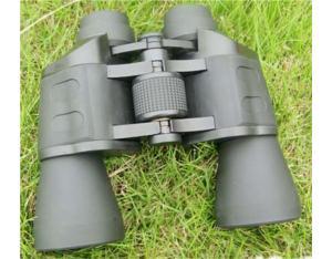 10x50 Wide Angle Gift Binoculars (1050WA)
