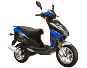 EEC Approved Gas Scooter (BD125T-2A-X)