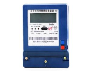 RS485 Single-Phase Electric Prepayment Energy Meter